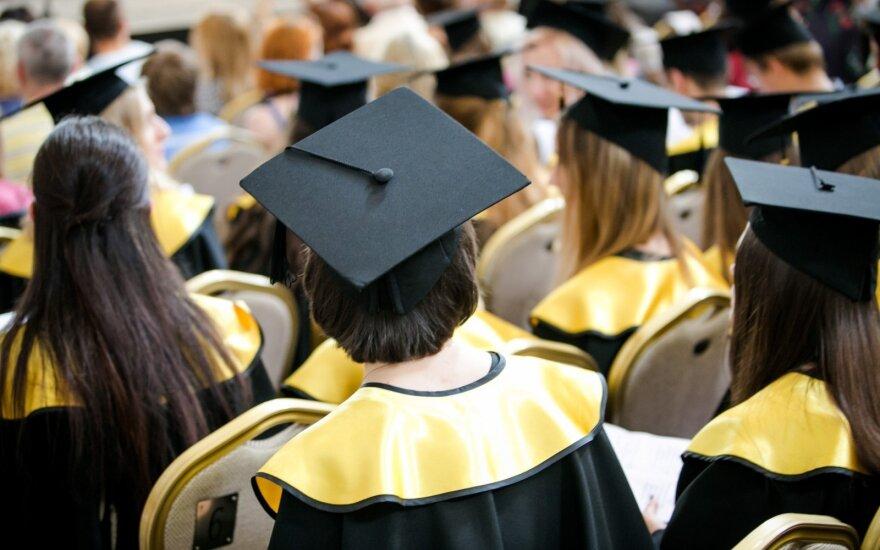 Бывший министр образования Болгарии станет ректором ЕГУ