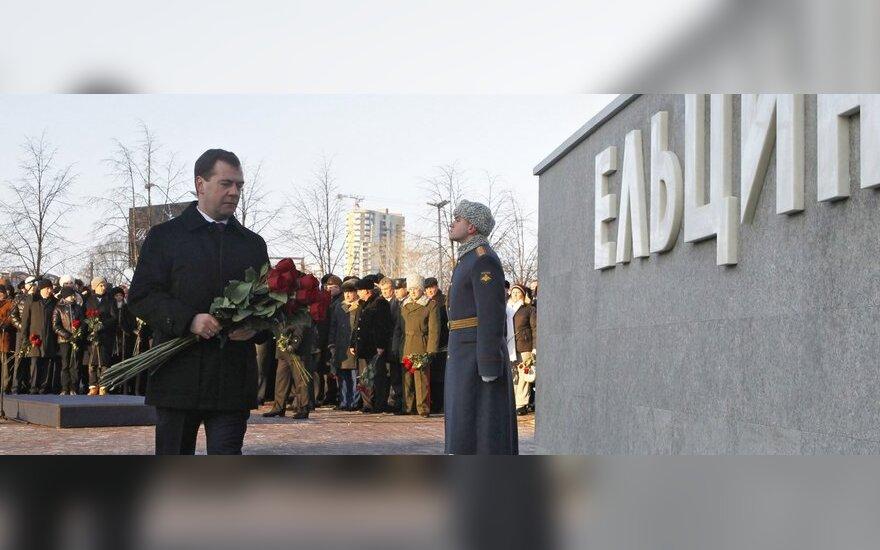 Екатеринбург: памятнику Ельцину поставили круглосуточную охрану