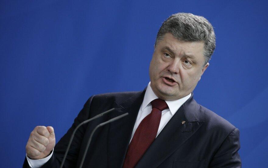 Порошенко объявил о прекращении действия военного положения в Украине