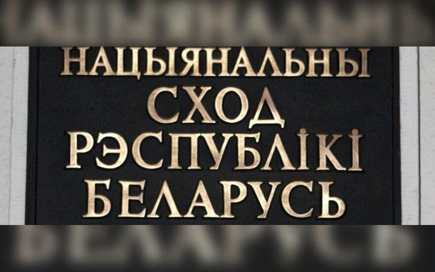 Палата представителей приняла поправки в Трудовой кодекс