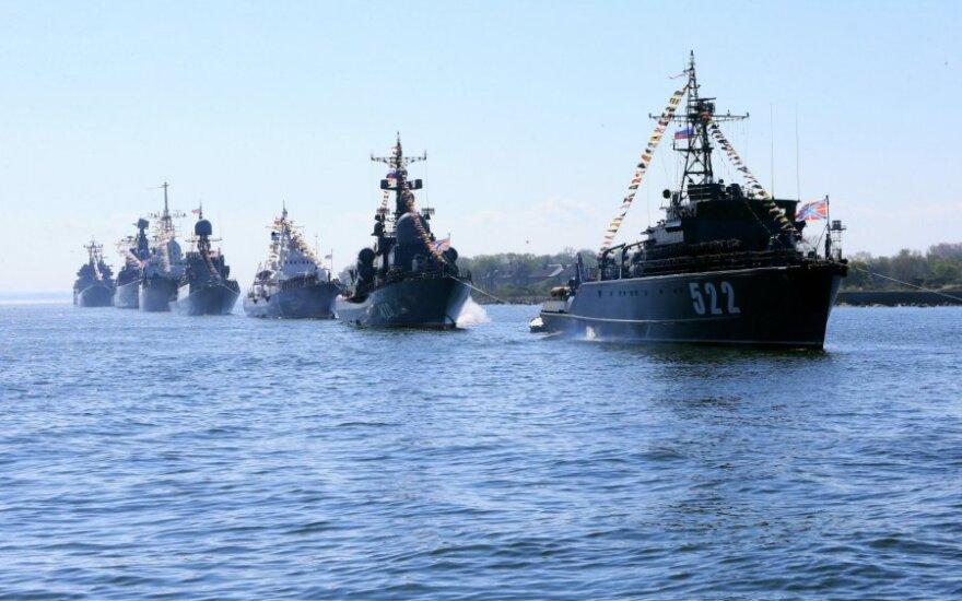 Британский флот провел военную операцию в Ла-Манше против российских кораблей