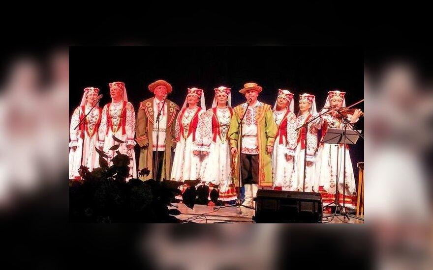 В Шяуляй прошел Праздник белорусской песни