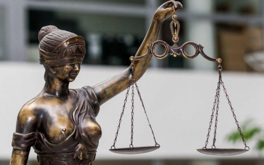 Суд решил обратиться к Ирландии по вопросу допроса Кэмбелла