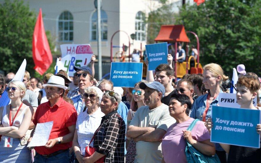 В РФ продолжаются облавы на сторонников Навального перед митингами против пенсионной реформы