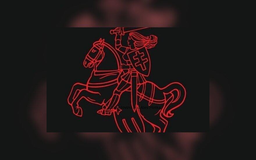 В Беларуси представили феминизированный вариант исторического герба