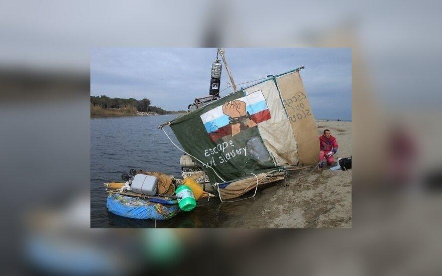 Российский эмигрант попытался уплыть из Франции в США на плоту