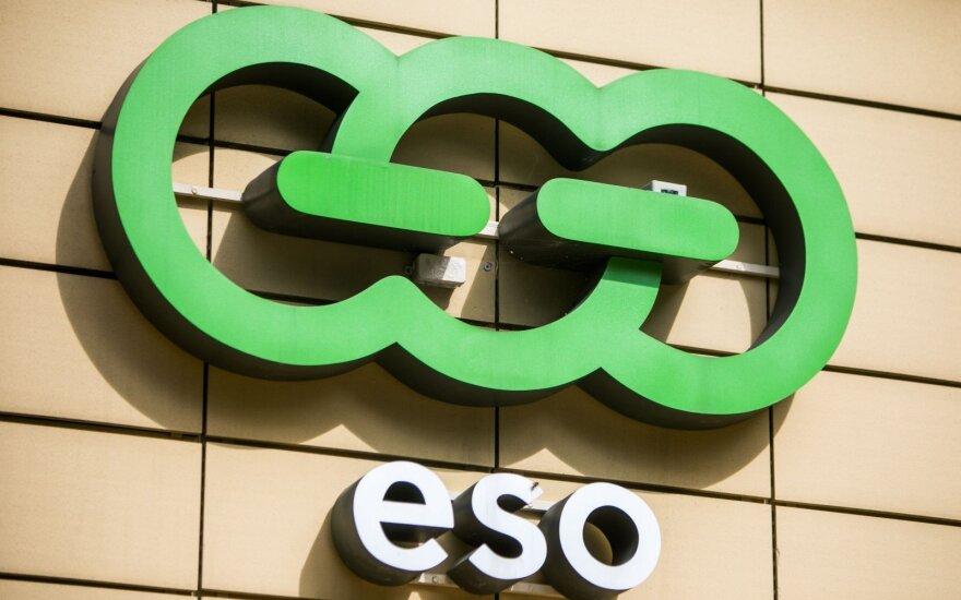 ESO запускает программу замены счетчиков