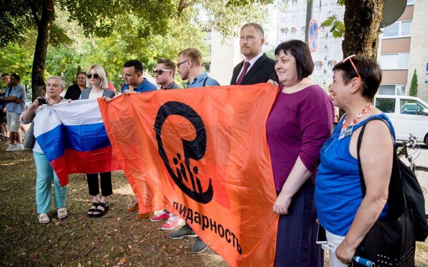 Проживающие в Литве и Латвии российские политэмигранты договорятся о совместной работе