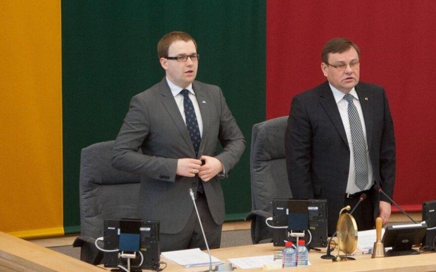 Vytautas Gapšys, Vydas Gedvilas