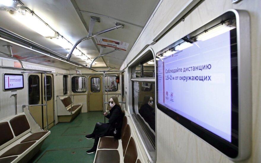 В России зафиксирован рекордный прирост случаев COVID-19 за сутки