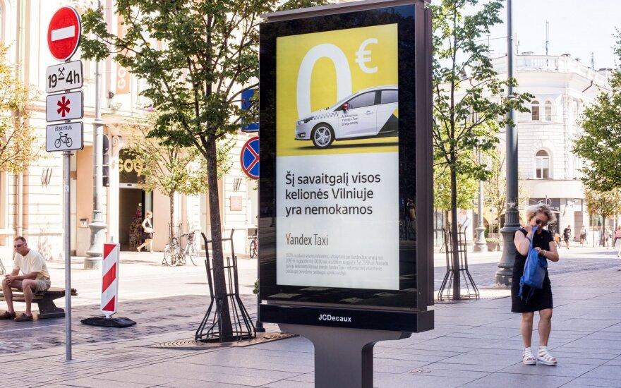 Реклама Yandex. Taxi: можно ли отказаться от ее показа