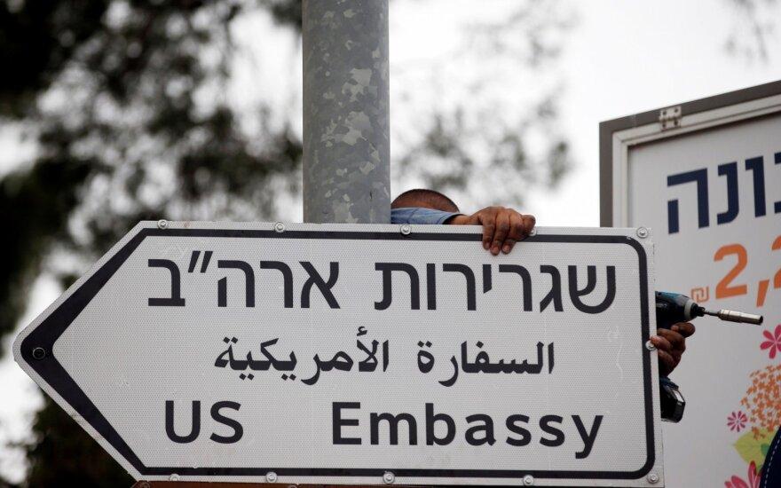 Палестинцы отозвали своего представителя из Вашингтона