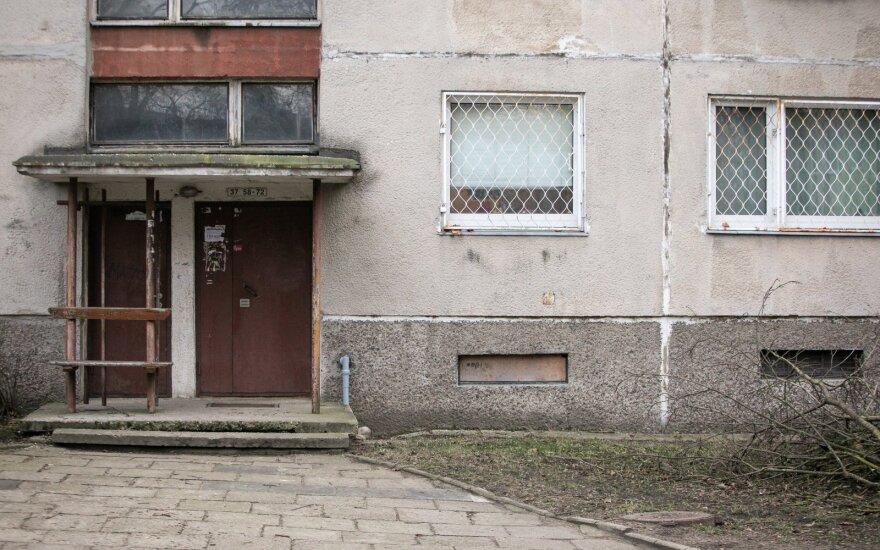 Проверьте, сколько стоит ваше жилье: что повышает, а что снижает его стоимость