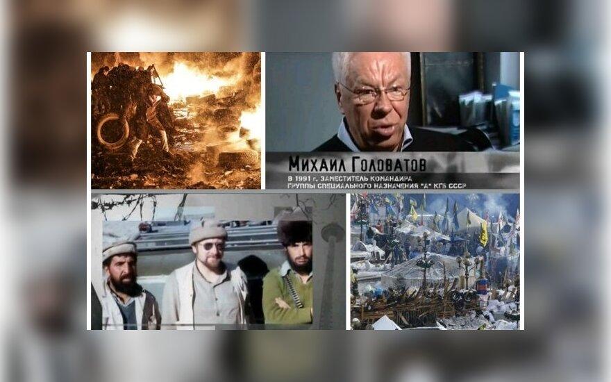Российская теория заговора: украинский переворот был отрепетирован в Вильнюсе