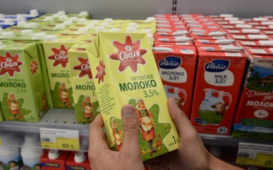На прилавках - не дошедшая до России молочка