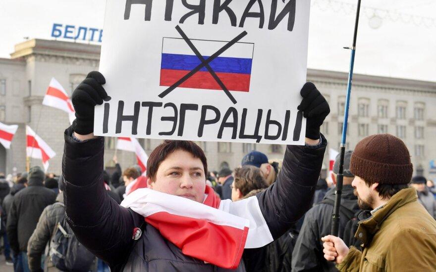 """""""Нет - союзу с Россией"""": белорусы снова протестуют против интеграции с РФ"""