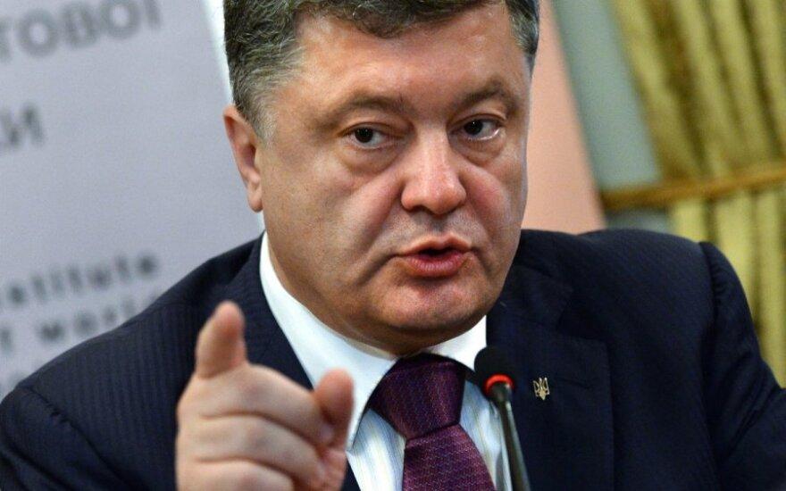 Выборы на Украине: близится президентство Порошенко?