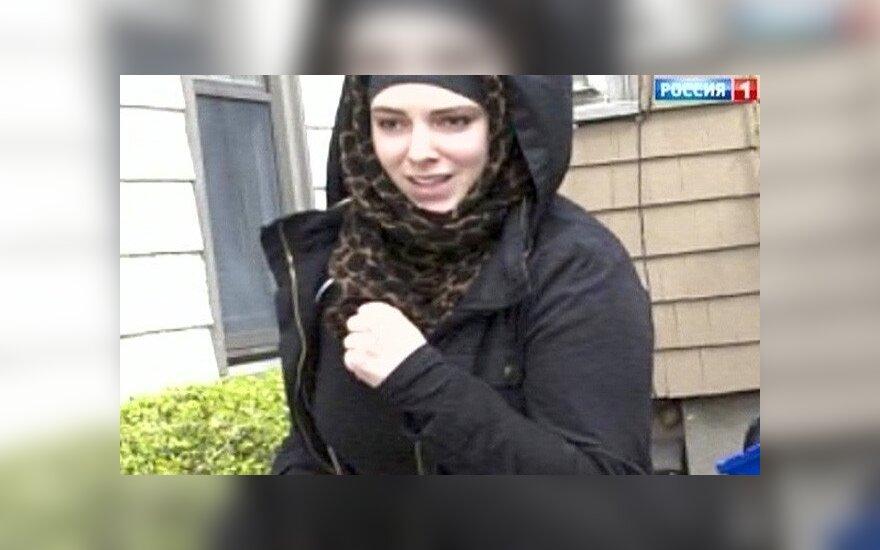 В компьютере вдовы Царнаева нашли экстремистские материалы
