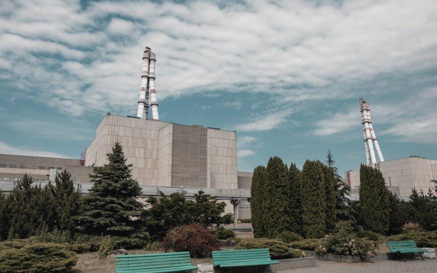 В здании Игналинской АЭС обнаружено тело мужчины