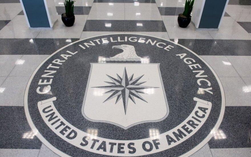 ЦРУ обнародовало рассекреченные документы о холодной войне и НЛО