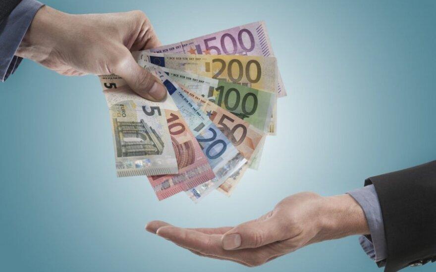 Станет доступной информация о размере средней зарплаты на предприятиях