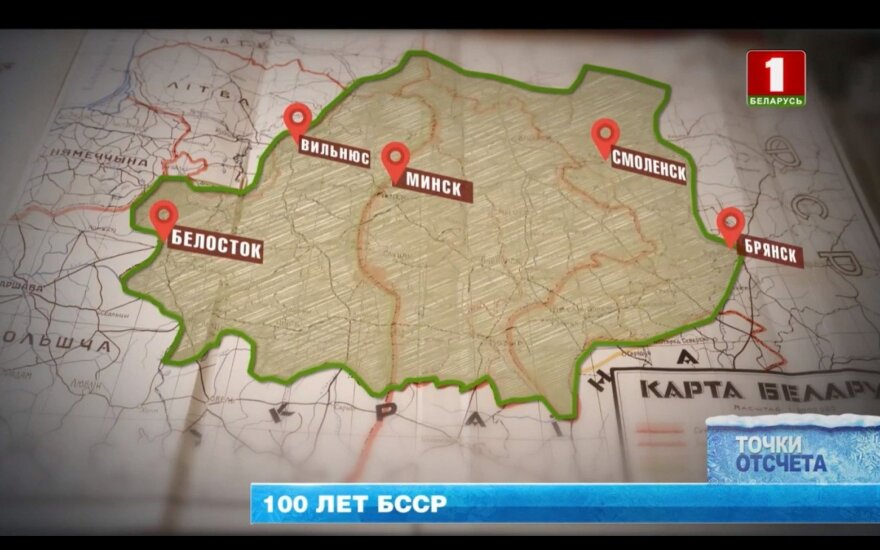 БТ показало карту БССР со Смоленском и Вильнюсом