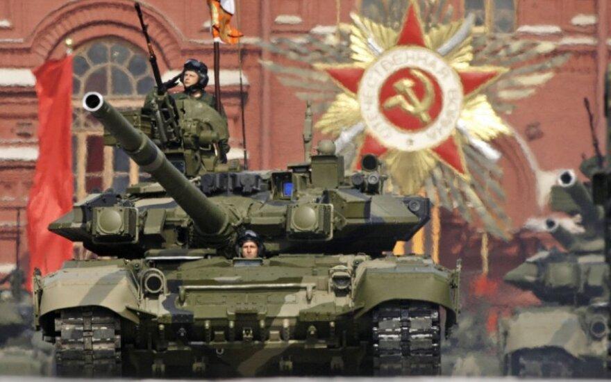 Россия выходит из Договора об обычных вооружениях