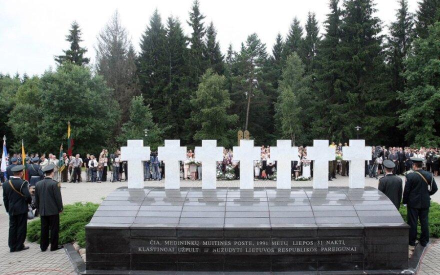 В деле об убийстве в Медининкай обнародованы показания допрошенного в России свидетеля