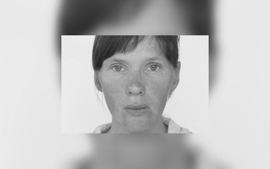 Полиция разыскивает пропавшую без вести беременную женщину