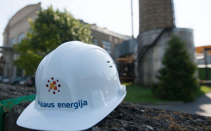 Глава СРФП: ведется расследование в связи с мошенничеством руководства Vilniaus energijа