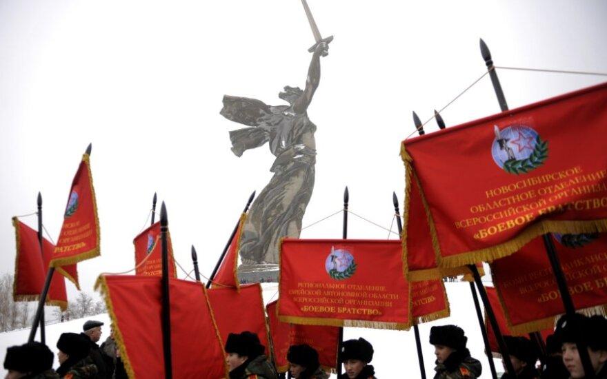 В России отмечают 70-летие победы в Сталинградской битве
