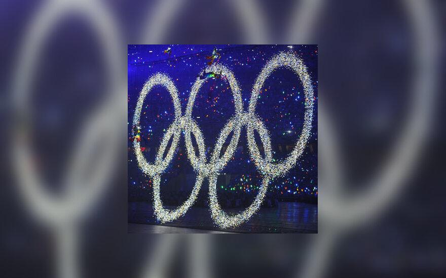 Pekino Olimpinių žaidynių atidarymo ceremonija