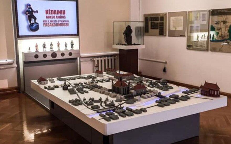 В день инаугурации президента Литвы музеи предлагают бесплатные посещения