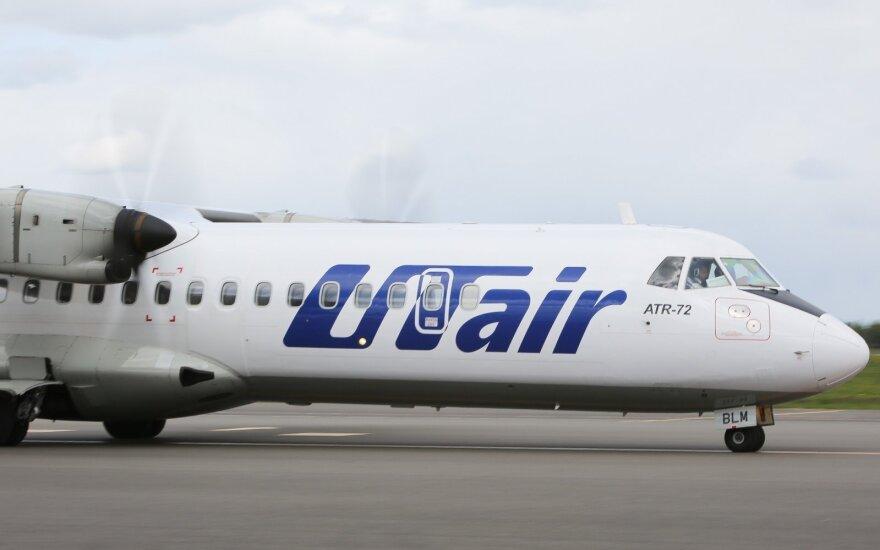 Еще один самолет вернулся в аэропорт Москвы из-за птиц