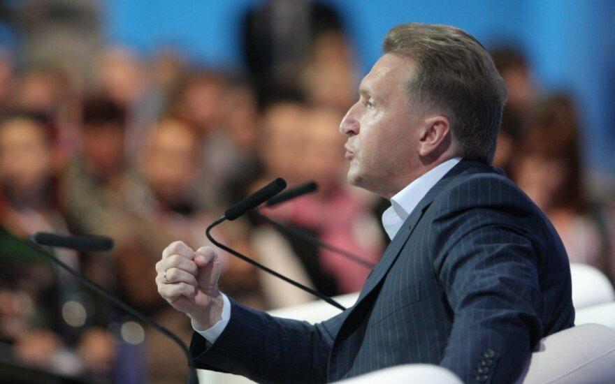 В России заявили о планах построить мост между Хоккайдо и Сахалином