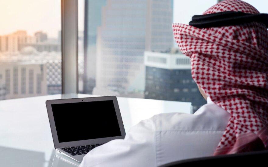 Саудовская Аравия лишила гражданства сына бен Ладена