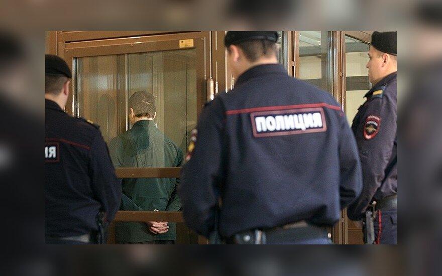 В России пропал один из присяжных коллегии по делу БОРН