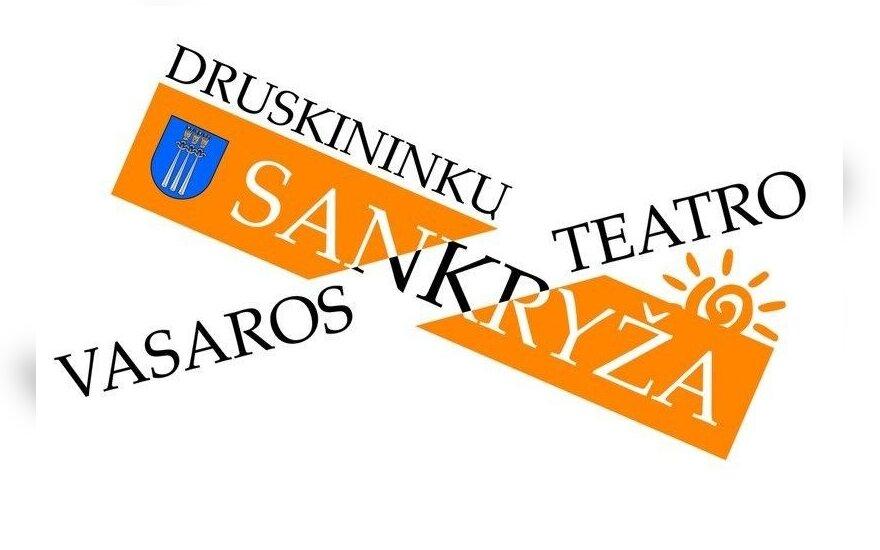 В Друскиникай - Международный летний театральный фестиваль
