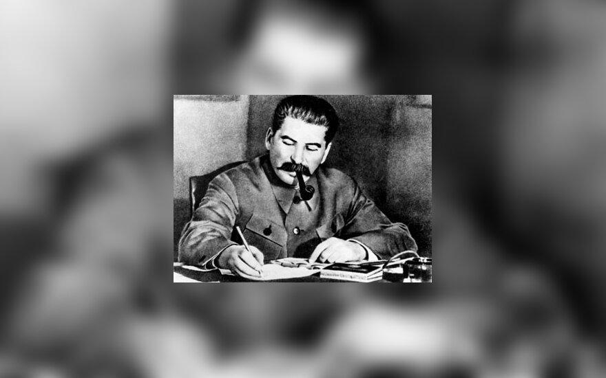 Историческая комиссия пролетариата