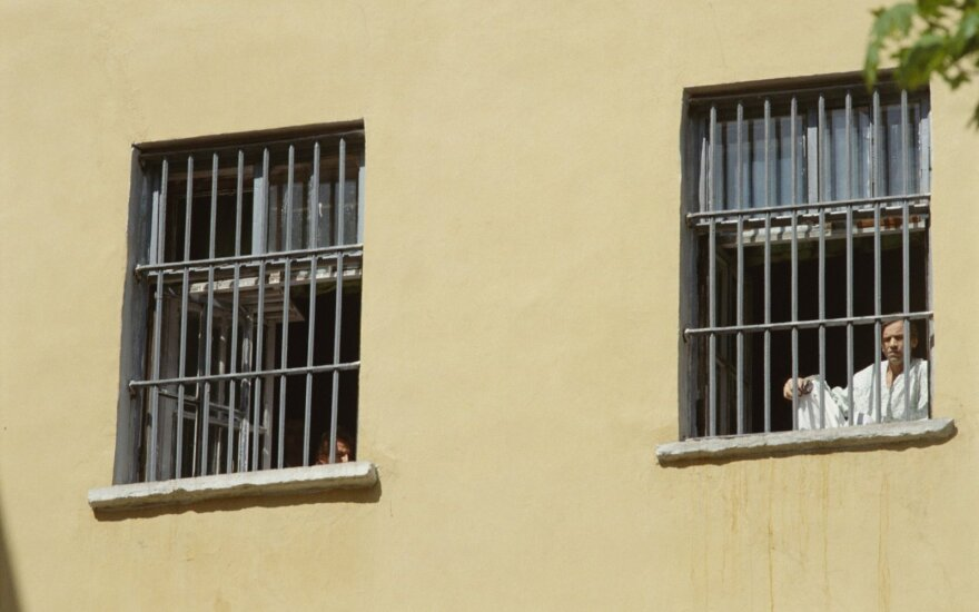Найден сбежавший из психиатрической больницы мужчина