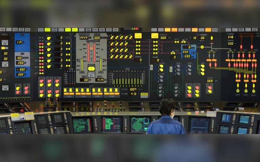 Rząd zatwierdził projekt umowy koncesyjnej na budowę elektrowni