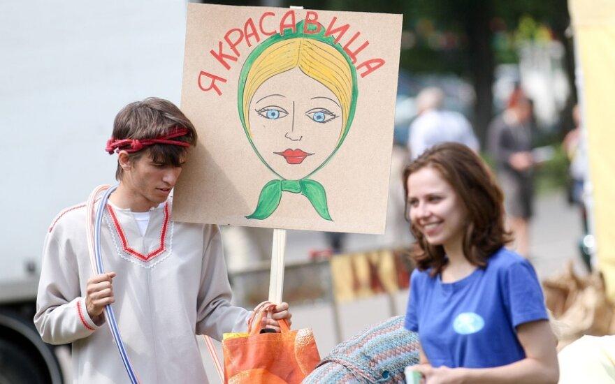 Дела нацменьшинств Литвы будет курировать новый вице-министр
