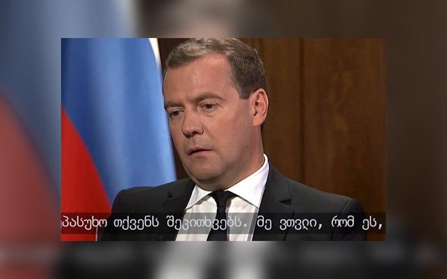 Медведев: Украина не оспаривает действующий газовый контракт