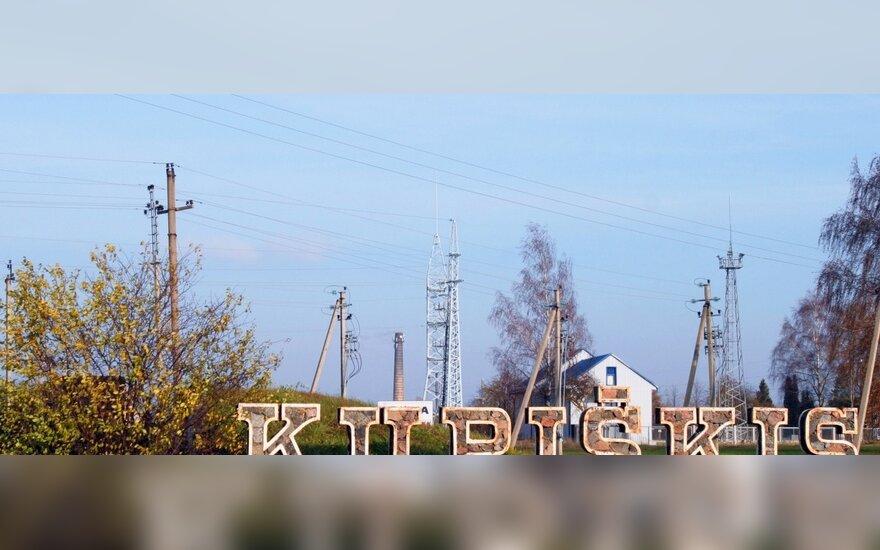 Служба спецрасследований Литвы задержала мэра Купишского района