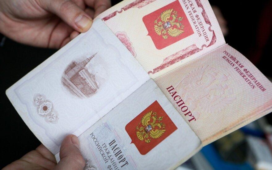 В России о запрете на выезд за границу будут оповещать по СМС