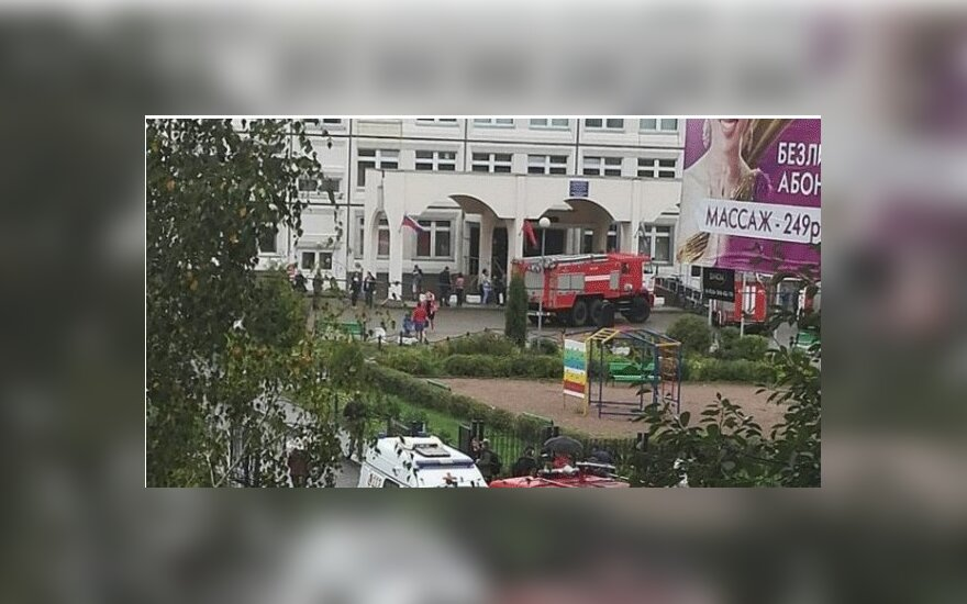 Подросток устроил стрельбу в подмосковной школе: есть пострадавшие