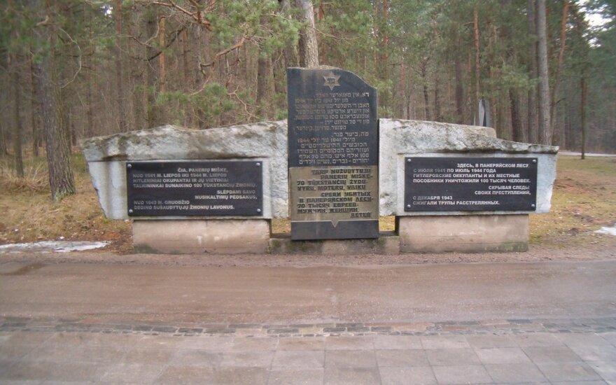 В Литве проходят мероприятия памяти о геноциде цыган