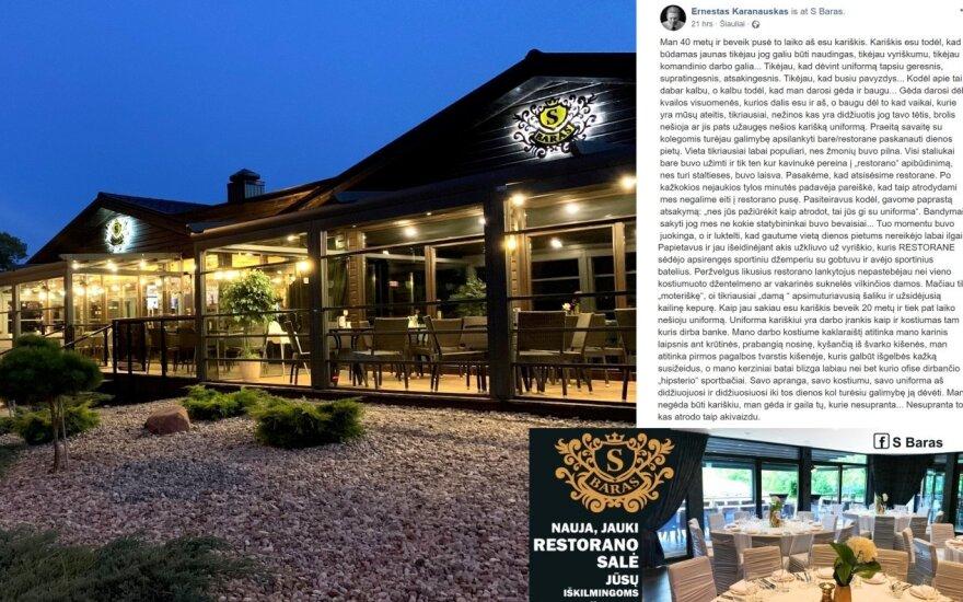Военная форма привела к конфликту в ресторане: кто должен извиниться?