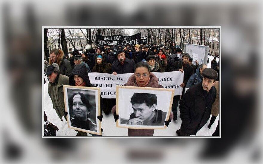 В Москве и СПб прошли акции памяти Маркелова и Бабуровой