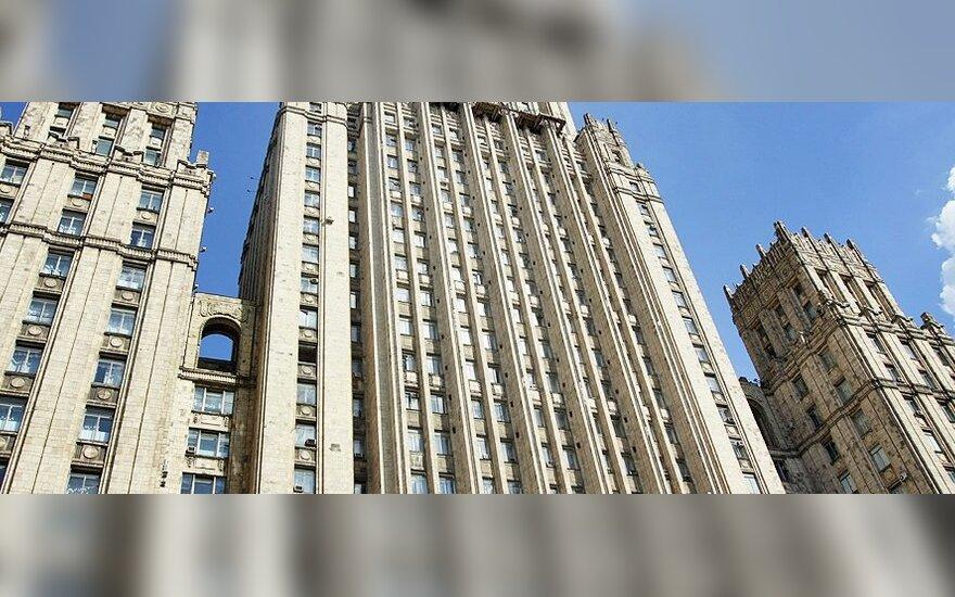 МИД России отменяет консультации с Японией из-за санкций